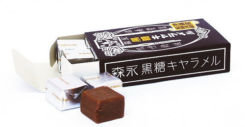 Morinaga Black Sugar Caramel | by cybele-