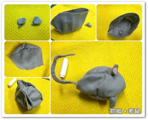 初版的老鼠