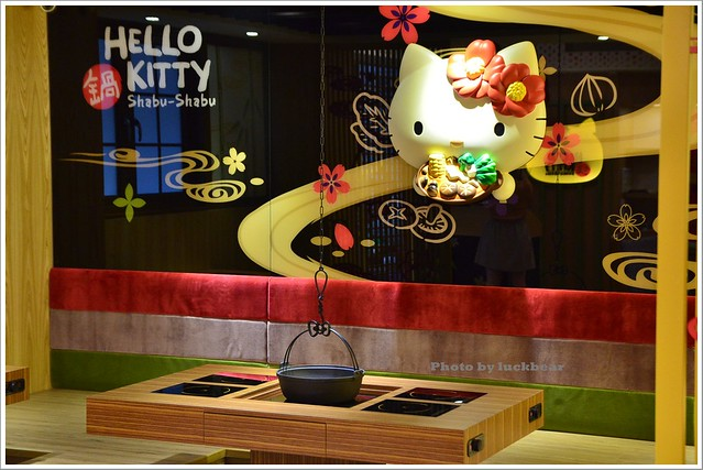Hello kitty shabu shabu涮涮鍋004-DSC_7013
