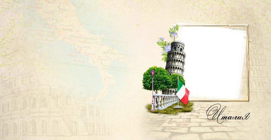 Family photobook for Photoshop – Italy