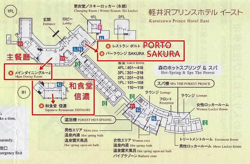 王子東館地圖-餐廳