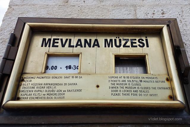 20160509_144643 Mevlana Muzesi1