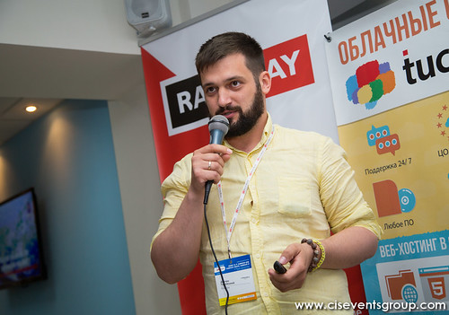 ADCAC&AIPBIT-2015 (Dnipropetrovsk, 28.05) | by CIS Events Group