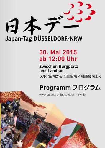 Japan Tag Poster