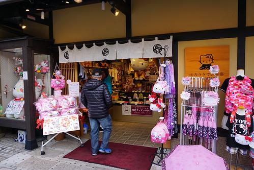 Hello Kitty in Kyoto