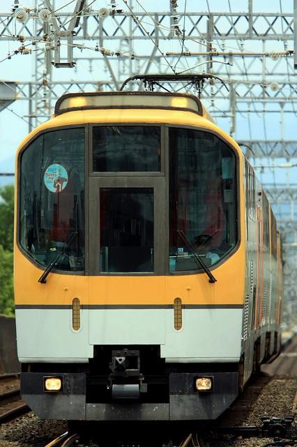 Kintetsu Series 20000