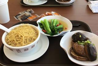 HK Airport - Food