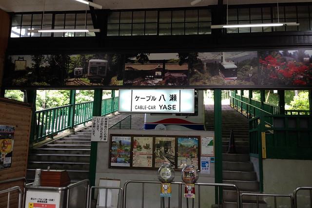 2015/06 八瀬比叡山口 #04