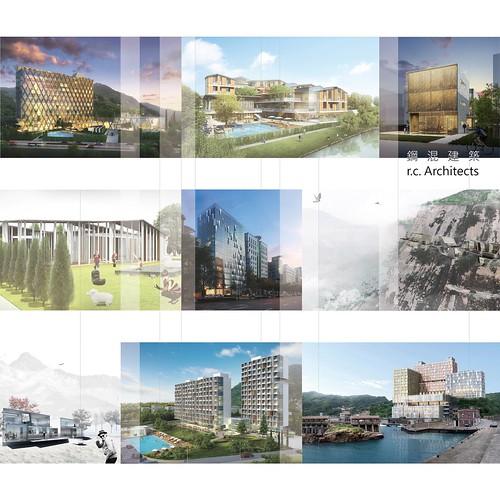 r.c. Architects 鋼混建築 徵才