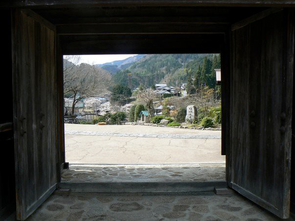View from Tsumago museum