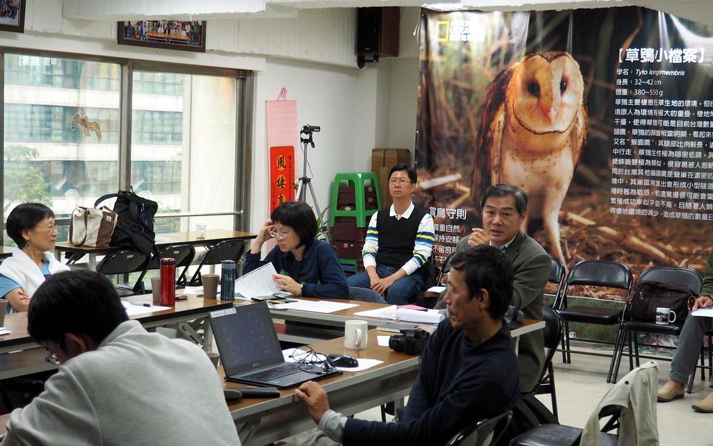 高雄鳥會連續四年舉辦草鴞保育行動平台專家會議。攝影:李育琴