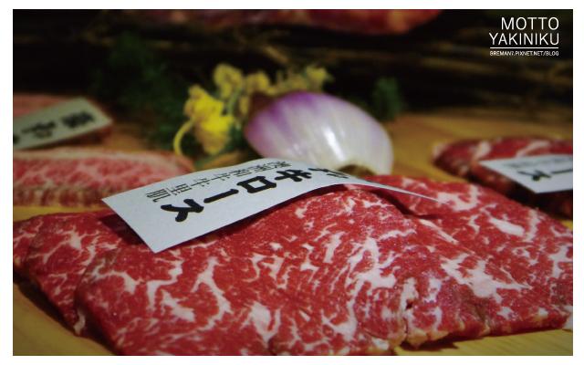 牧島燒肉-24
