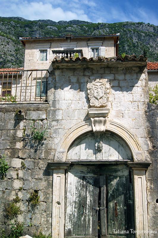 Дворец Каменаровичей