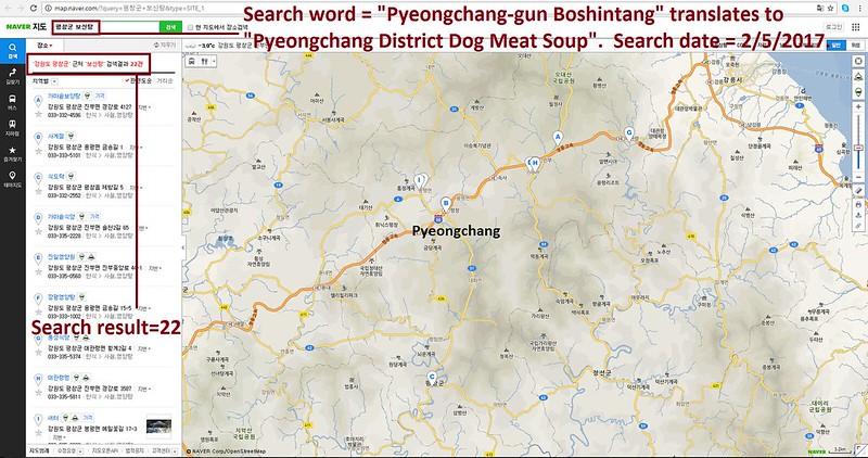 Sister City Campaign - Pyeongchang, South Korea – Auburn, Washington