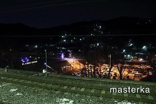 芦ヶ久保駅からの景色