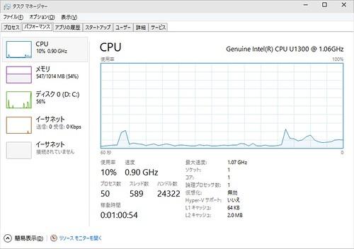 20150531_win10_monitor1