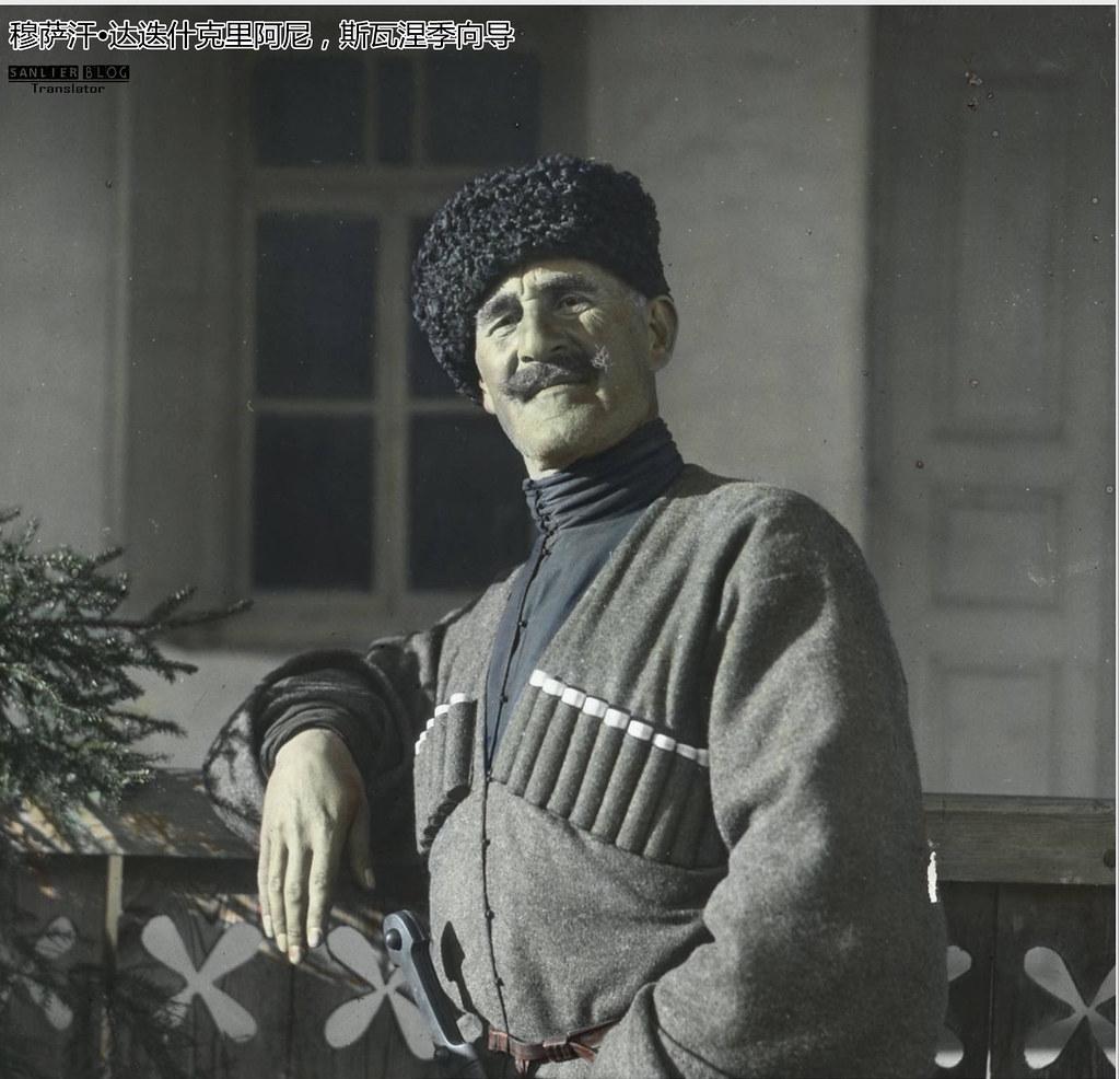 1929年斯瓦涅季30