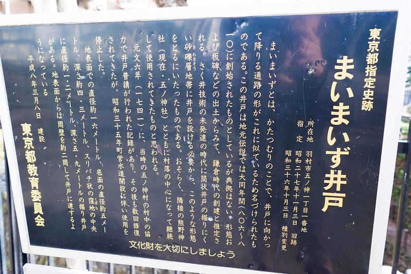 hamura_tamashima-14