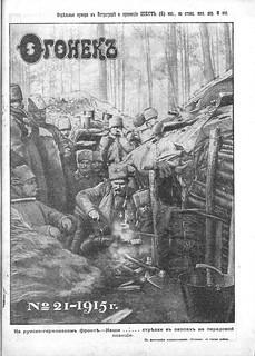 Огонек 1915-21_01