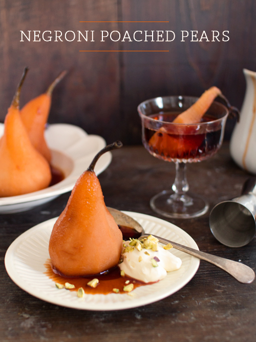 Negroni Poached Pears | spicyicecream