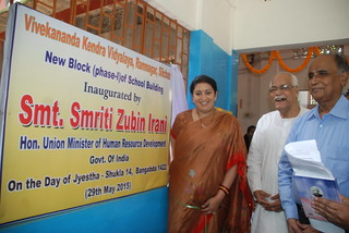 Smt-Smriti-Zubin-Irani-Hon-Union-Minister-of-HRD-inuagurate-the-New-Block-Phase-I-of-VKV-Ramnagar-SIlchar