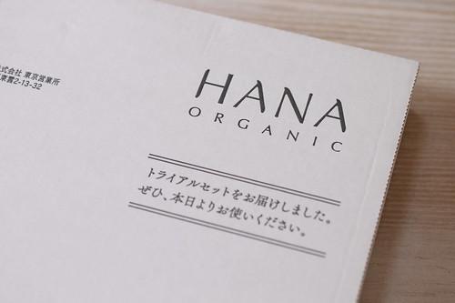 HANAオーガニックのトライアルセット口コミ2
