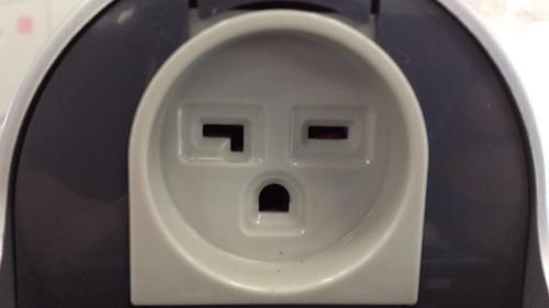 EV充電用200Vコンセント
