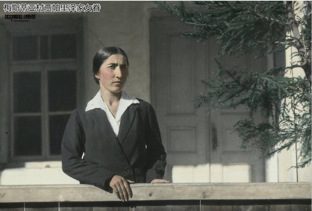 1929年斯瓦涅季06