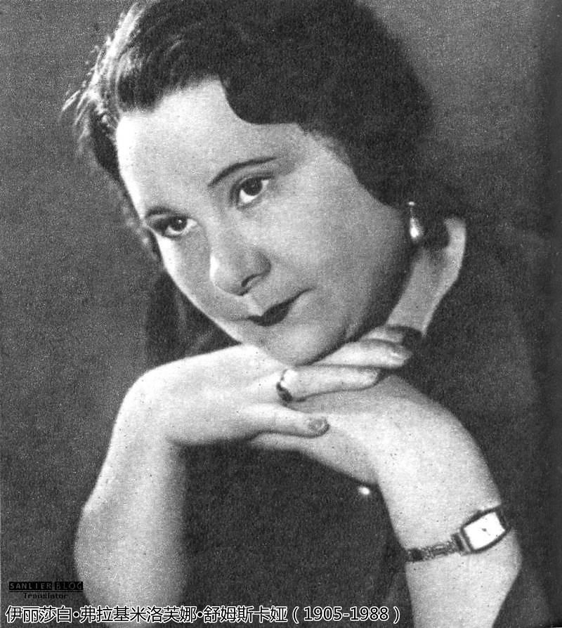 苏联戏剧演员19
