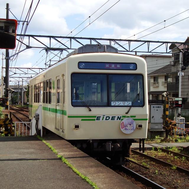 2015/06 叡山電車×NEW GAME! ラッピング車両 #13