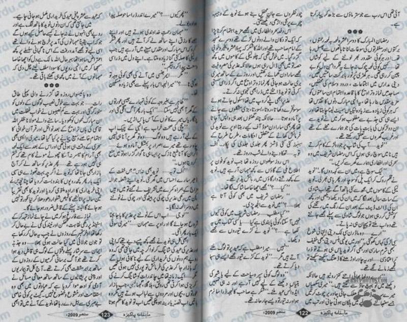 18986726038 d28d86a15e o - Dheriyan mitti diyan by Bushra Gondal