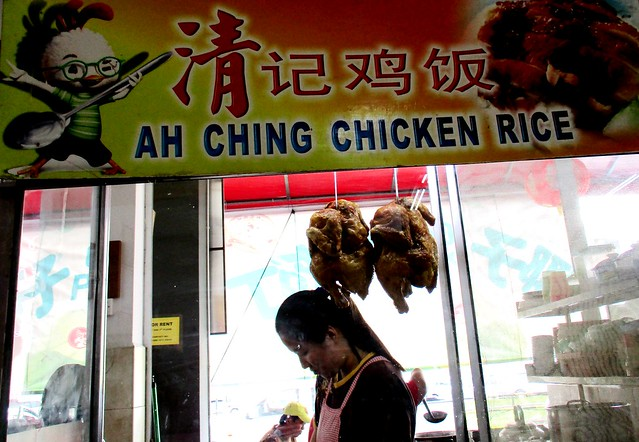 Champion Corner Ah Ching chicken rice stall