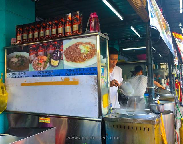 Hennessy Seafood Noodles- Restoran Keng Nam Hai