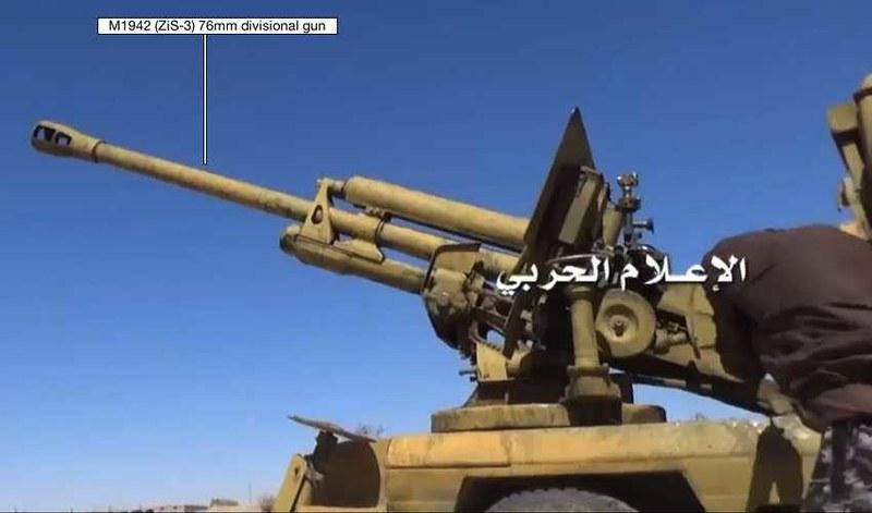 76mm-ZIS3-yemen-houthis-c2017-spz-2