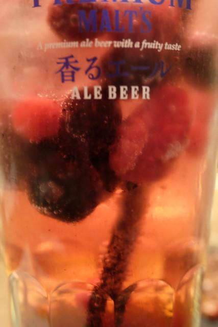 Frozen Fruit Hi Ball very berry牛タン工房鎌倉ハム西荻窪店 32