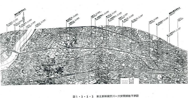 大宮駅付近の上越新幹線新宿ルート準備工等 (10)