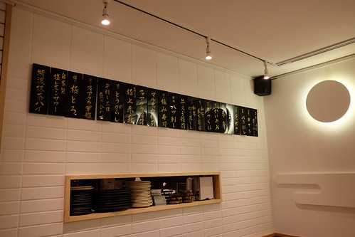 津田沼 焼肉寿司 35