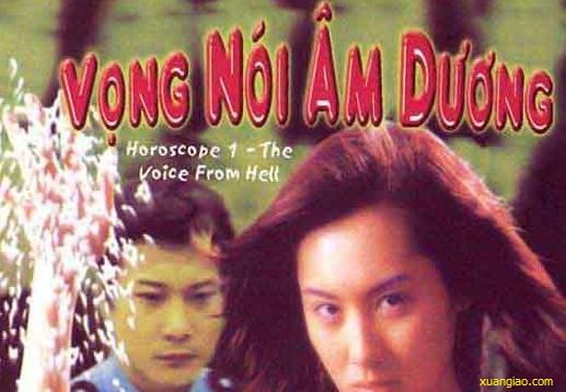 Phim ma Hồng Kông - Vọng nói âm dương