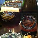 ベルギービール大好き!!クーデシャルル ブラウンQueue de charrue Brune