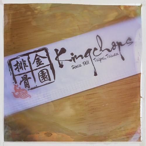KingChops
