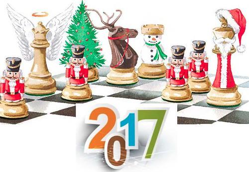 2017. Καλή χρονιά!