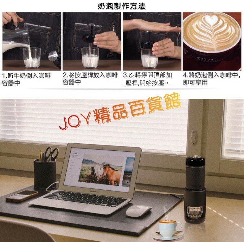 ~限時特價~STARESSO二代多功能便攜式咖啡機隨身咖啡壺 功能更勝wacaco咖啡機/可用Nespresso膠囊