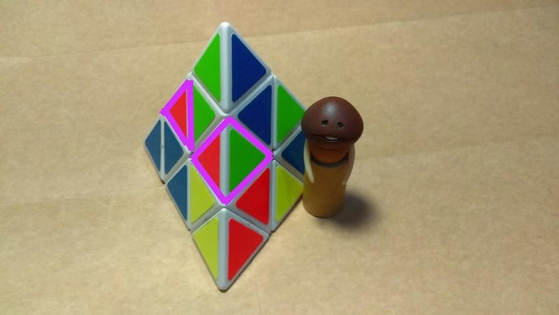 金字塔 key hole 解法