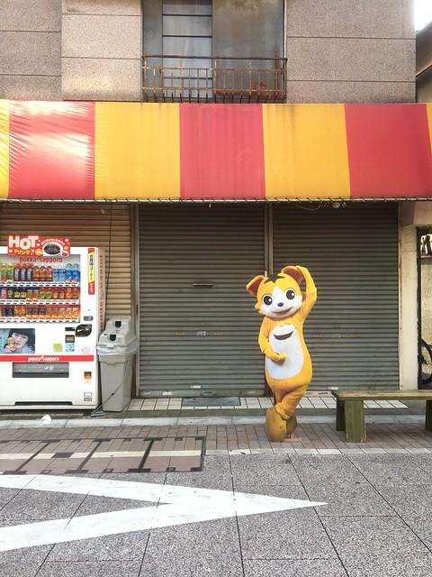 武蔵小山〜戸越銀座