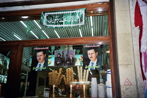 Assad Pictures | by upyernoz