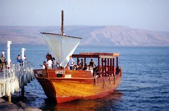 Galilee boat | by StormyDog