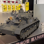 AMF-50
