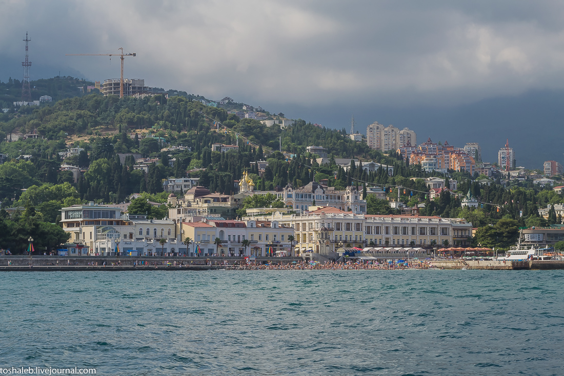 Фоторемисы - Крым-37