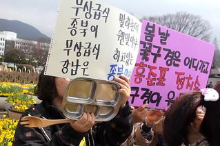 20150625_급식국회전시회