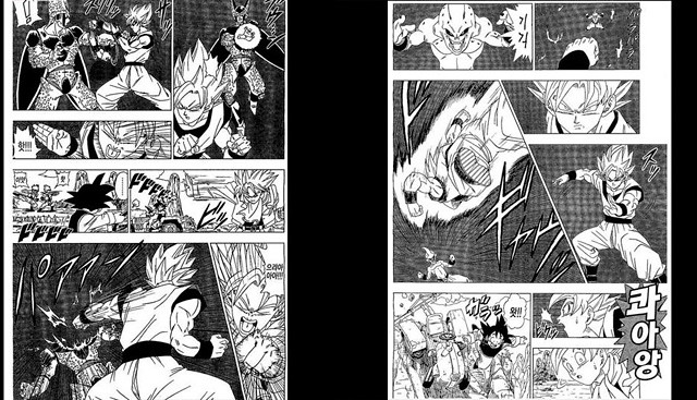 Primer capitulo Dragon Ball Super